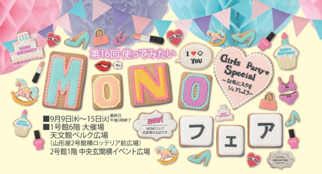 mono15title