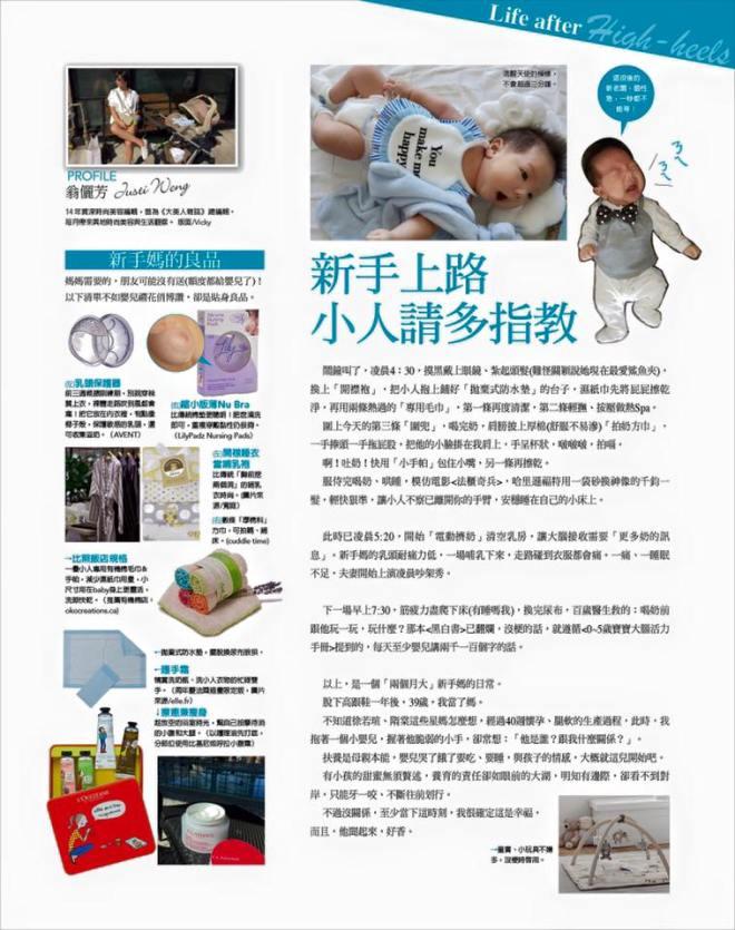 2015大美人內頁