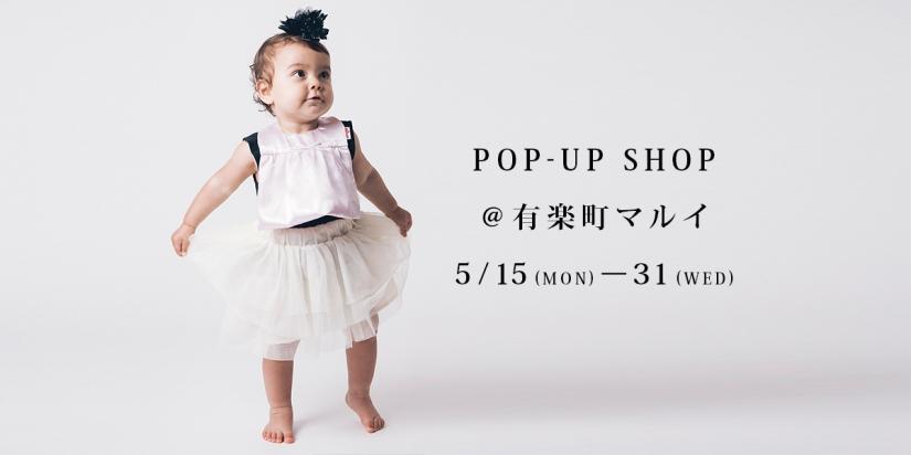 POP UP SHOP@有楽町マルイ