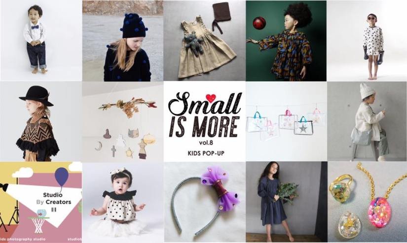 Small is more!vol.8